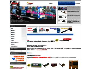 trinityconcept.com.hk screenshot