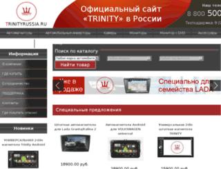 trinityrussia.ru screenshot