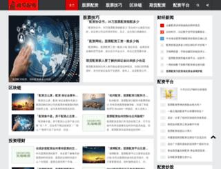 trinunggal.net screenshot