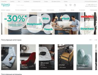 trio.ru screenshot