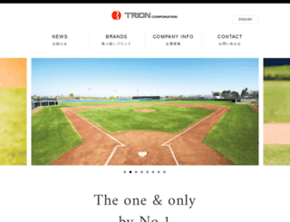 trion-net.co.jp screenshot