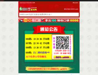 trip365days.com screenshot