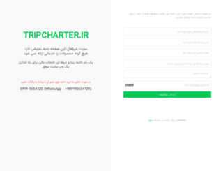 tripcharter.ir screenshot