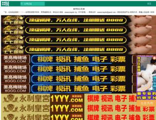 tripexhospitality.com screenshot