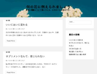 triplelbi.com screenshot