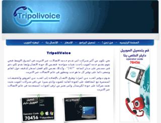 tripolivoice.com screenshot