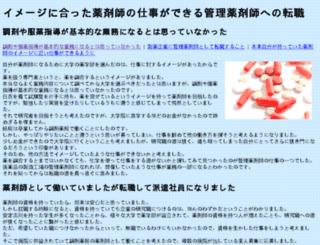 tripplers.net screenshot