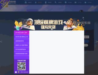 tripqd.com screenshot