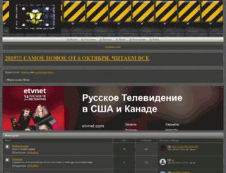 triton.2bb.ru screenshot