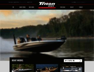 tritonboats.jp screenshot
