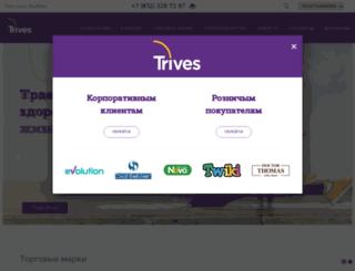 trives-spb.ru screenshot