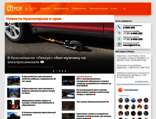 trk7.ru screenshot