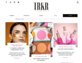 trkr.ru screenshot