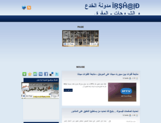trkx.blogspot.com screenshot