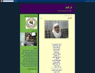 trnema.blogspot.com screenshot