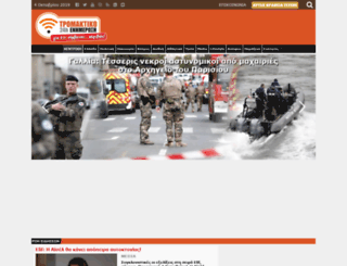 tro-ma-ktiko.blogspot.de screenshot