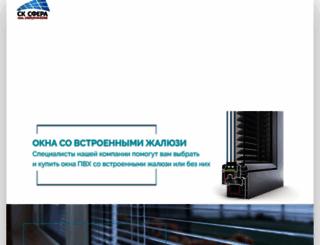 trocalelit.ru screenshot