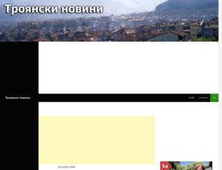 troian.com screenshot