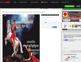 trollck.com screenshot