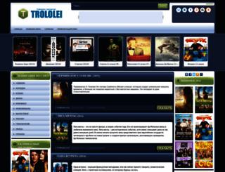 trololei.ucoz.ru screenshot