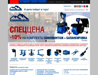 trommelberg.ru screenshot