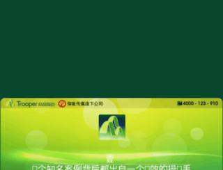 troopers.com.cn screenshot