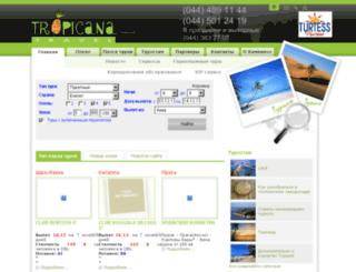 tropicana.com.ua screenshot