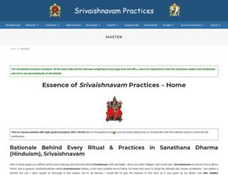 trsiyengar.com screenshot