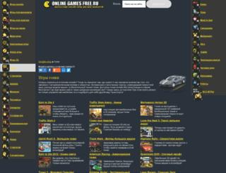 truckgame.ru screenshot