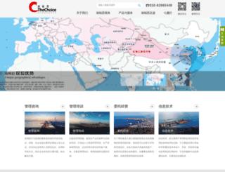 truckingchina.com screenshot