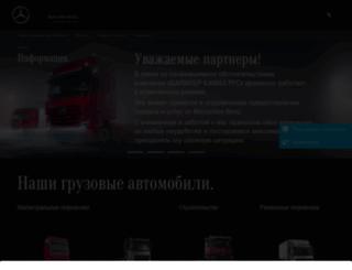 trucks.mercedes-benz.ru screenshot