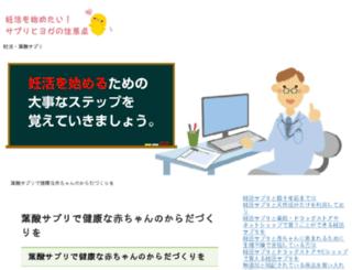 trucosfera.com screenshot
