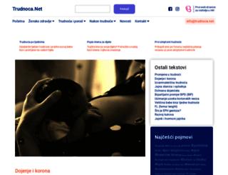 trudnoca.net screenshot