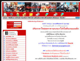 true-pcgame.com screenshot