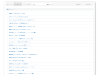 truecolors8369.jp screenshot