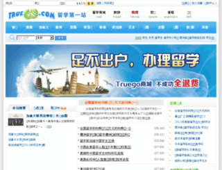 truego.com screenshot