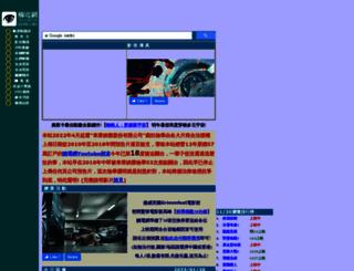 truemovie.com screenshot