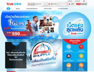 trueonline.com screenshot
