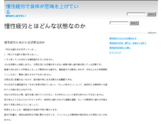 trueque-online.com screenshot