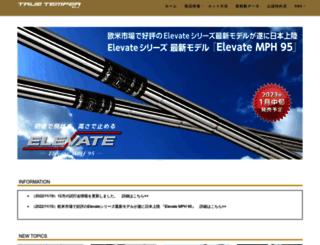 truetemper.co.jp screenshot