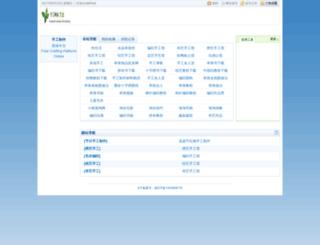 trulydiy.com screenshot