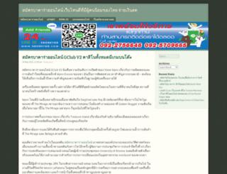 trumpoceanclub.com screenshot