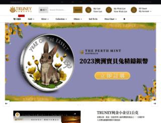 truney.com screenshot