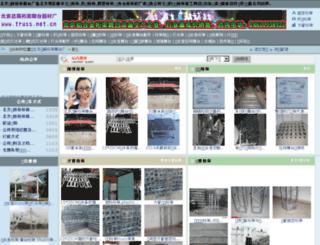 truss.net.cn screenshot