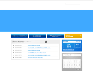 trust-hd.co.jp screenshot