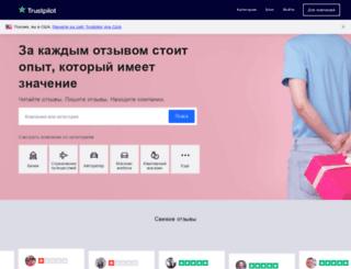 trustpilot.ru screenshot