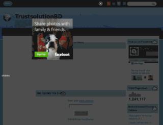 trustsolutionbd.blogspot.com screenshot