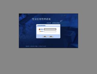 trustutn.org screenshot
