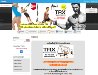 trxhomefitness.lnwshop.com screenshot