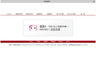 try.beubeu.com screenshot